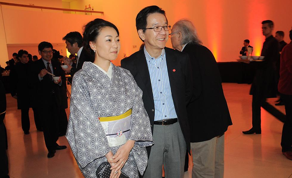 Junko e Shinji Tsuchiya
