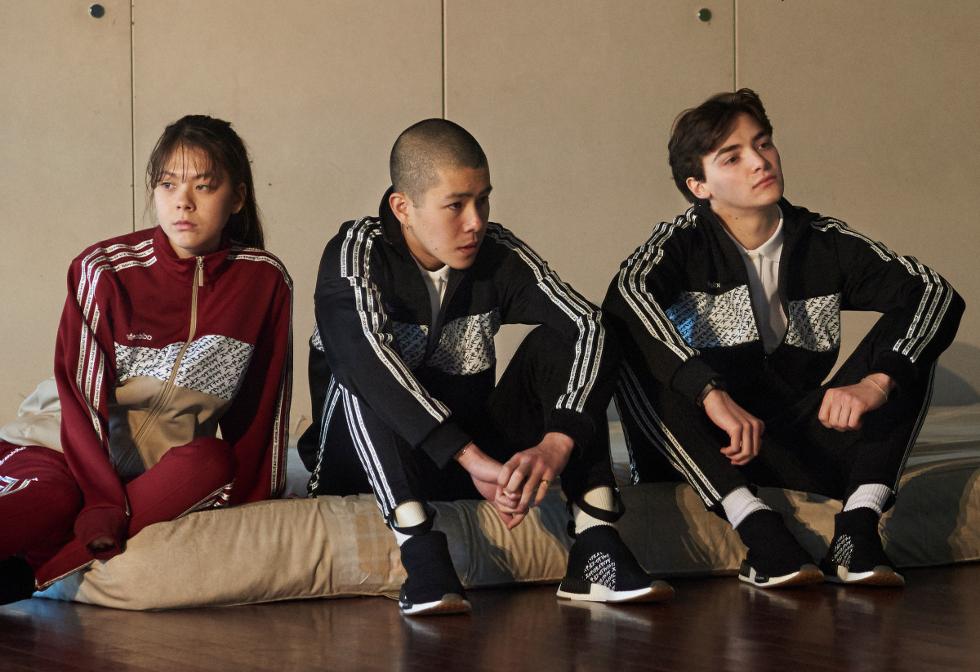 A Adidas Originals lançou uma parceria com a marca japonesa United Arrows