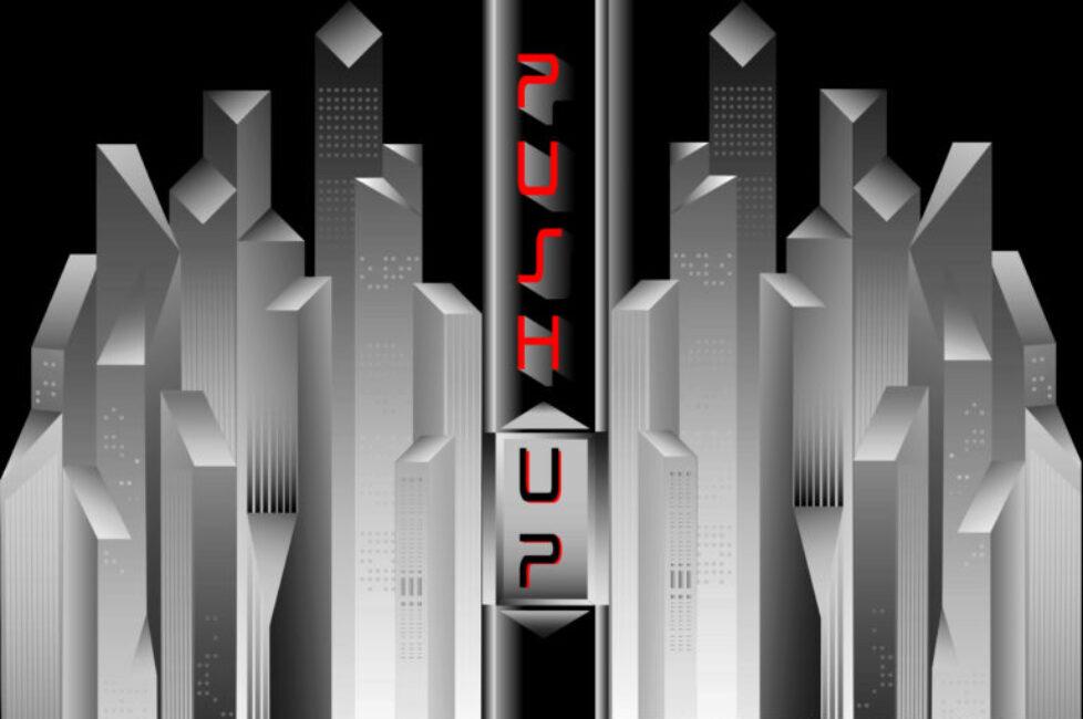 PUSH_UP_ART_Press-768x511